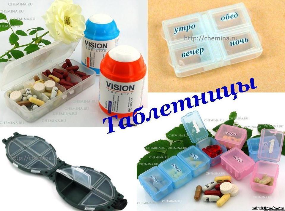 сайт таблетницы в большом ассортименте